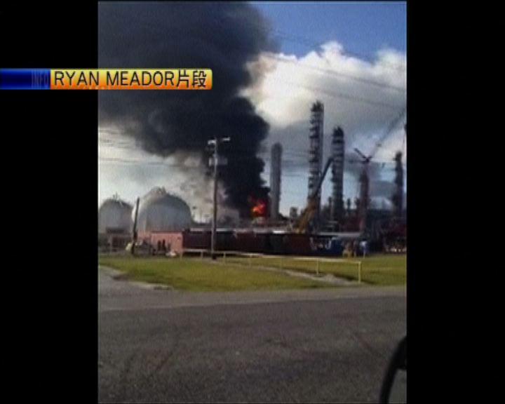 美國化工廠爆炸釀一死逾七十傷