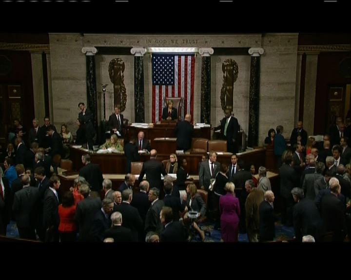 美參眾兩院通過議案暫避過債務違約風險