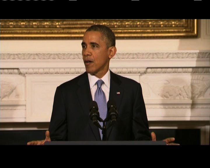 奧巴馬:兩黨政治爭拗損害美經濟和信譽