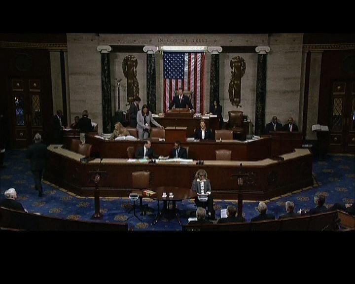 眾議院仍未表決化解財崖方案