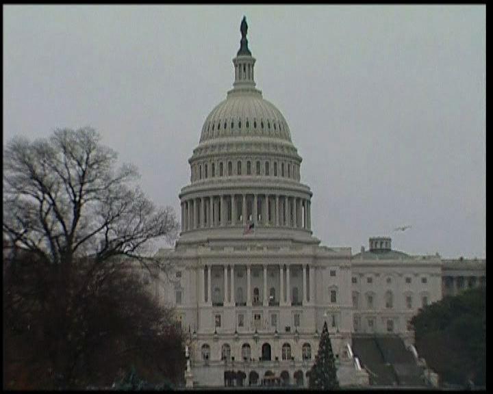美國眾議院共和黨領袖表明反對方案