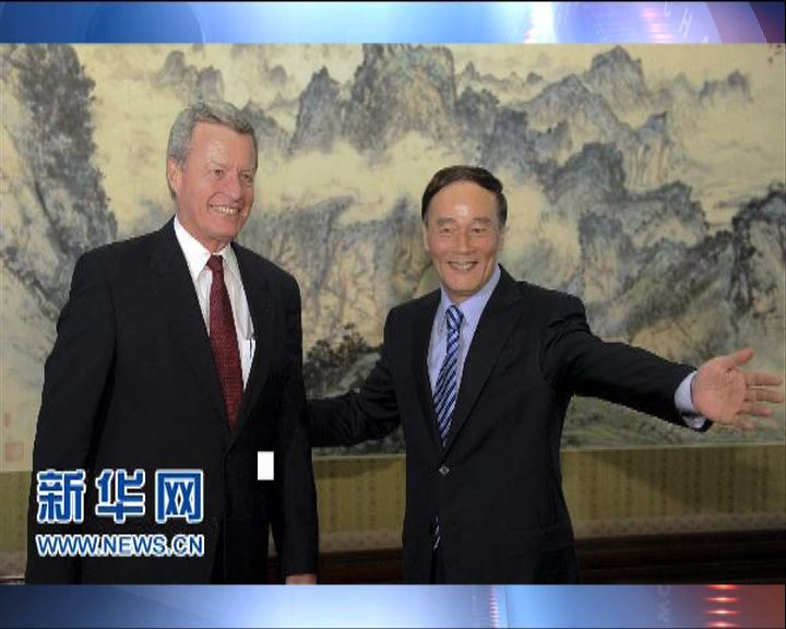 傳鮑卡斯將獲提名任美駐華大使