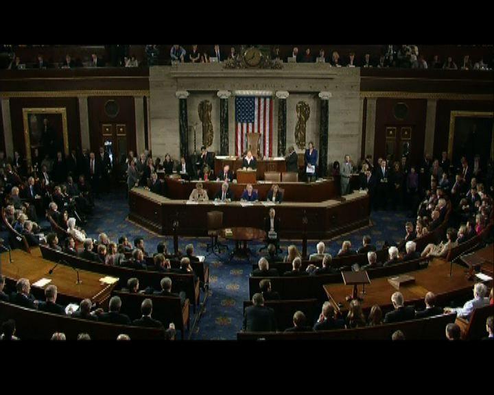 博納再次當選為美眾議院議長