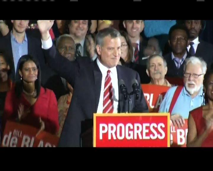 布拉西奧成20年來首位民主黨籍紐約市長
