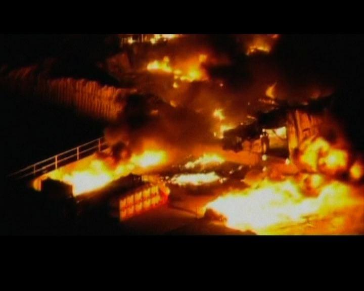 俄克拉何馬州工廠爆炸大火