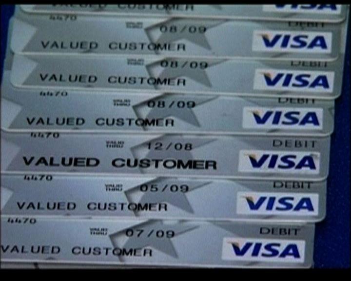 美起訴五人涉盜逾億信用卡帳號