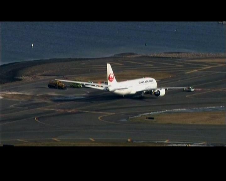 日航波音787客機再發生事故