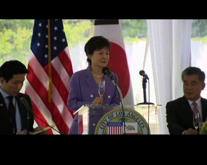 朴槿惠結束訪美下月訪華