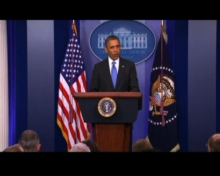 奧巴馬:聯邦調查局已盡本份