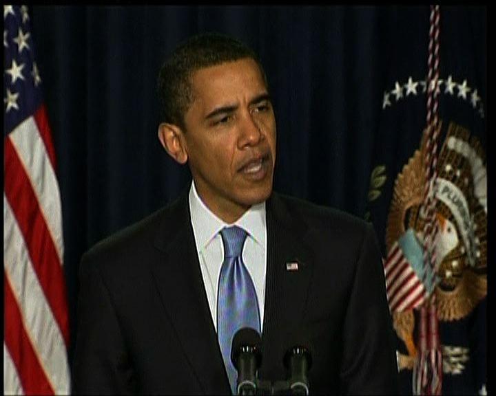 奧巴馬承諾檢討情報機關職能