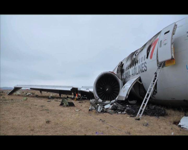 韓亞客機速度出事前九秒已過慢