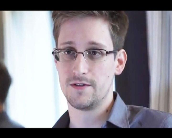 美國相信斯諾登擁數十機密文件