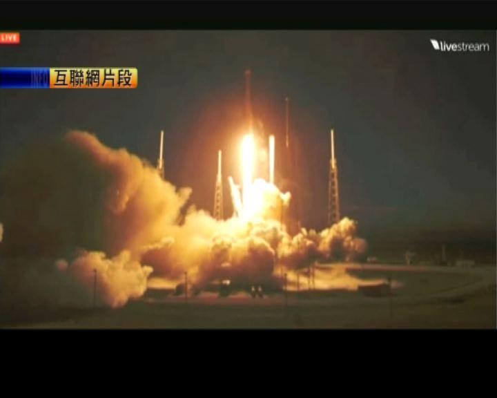 美國民企打入商業衛星發射市場
