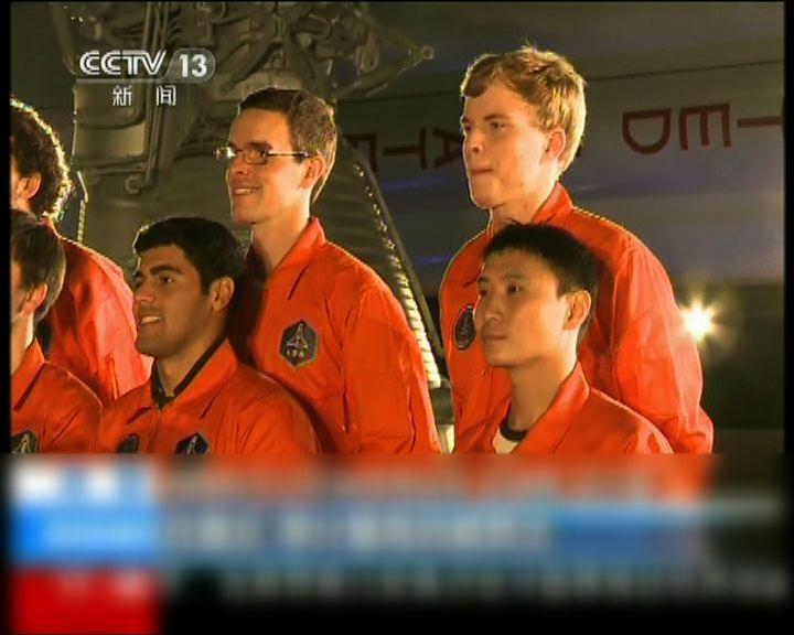 三名中國人獲機會免費上太空