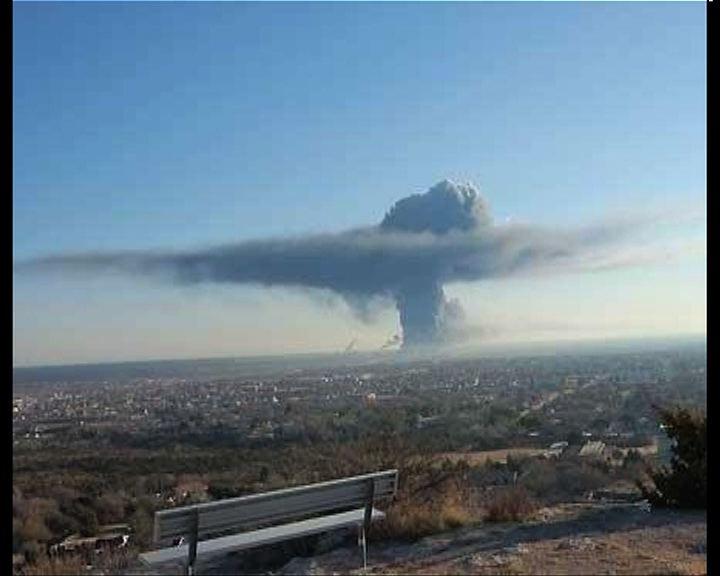 得州化肥廠爆炸威力巨大蘑菇雲沖天