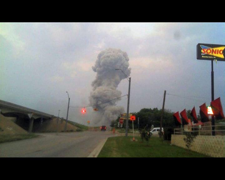 當局相信得州化肥廠爆炸屬工業意外