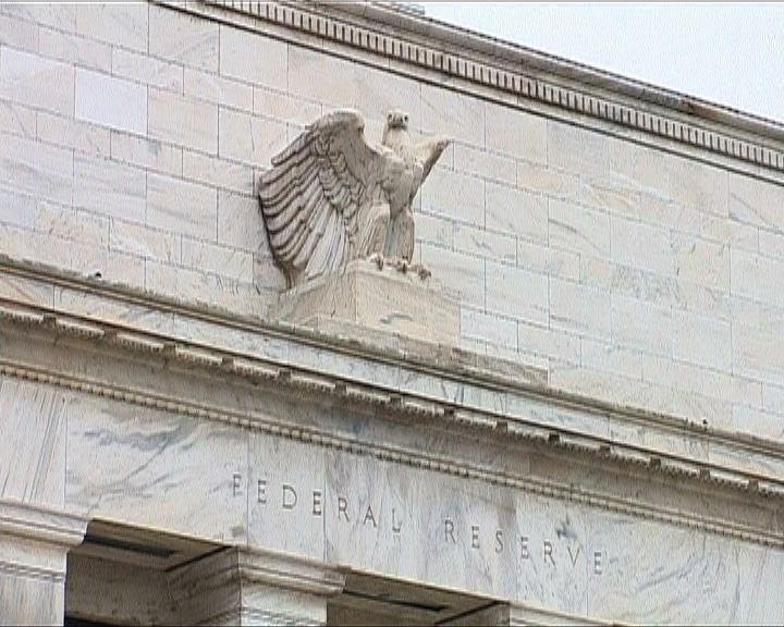 聯儲局料調升美國經濟增長預測