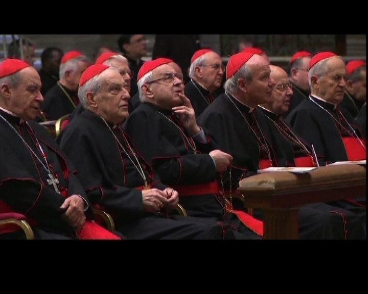所有有投票權樞機抵達梵蒂岡