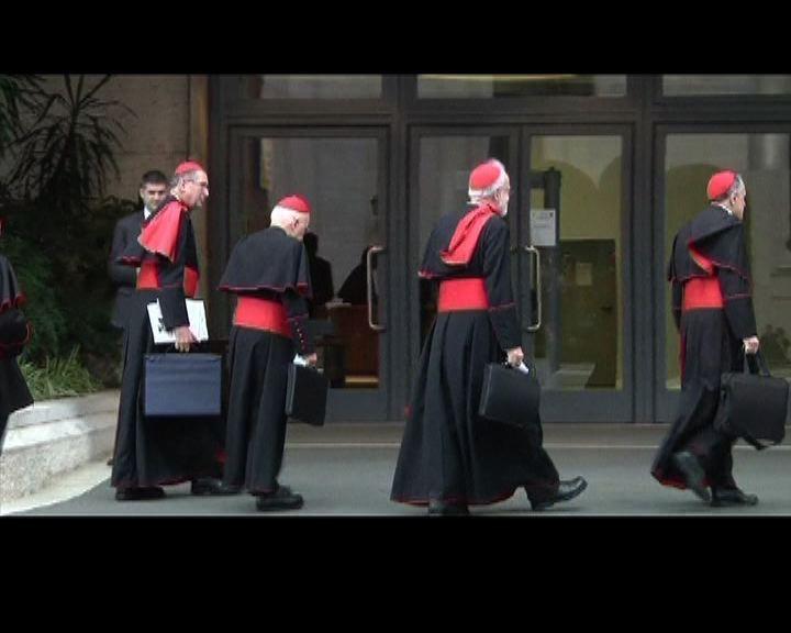 梵蒂岡繼續舉行樞機團全體會議