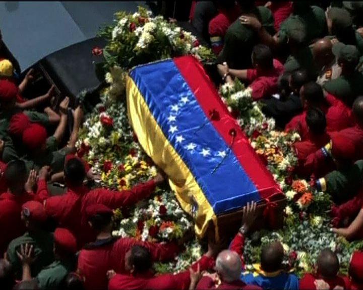 西班牙傳媒指查韋斯病逝古巴