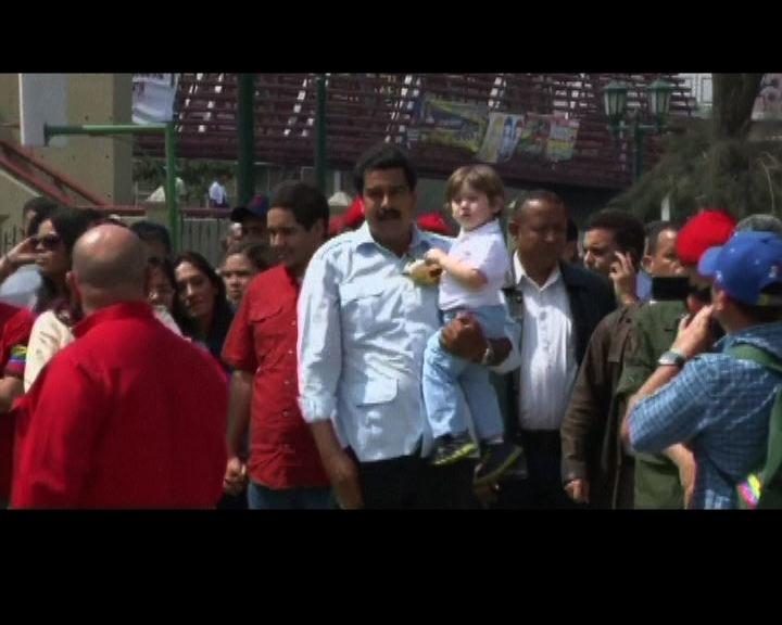委內瑞拉總統選舉投票結束