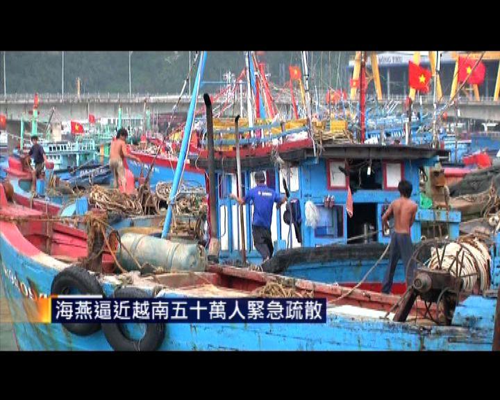 預料海燕周一凌晨登陸越南北部