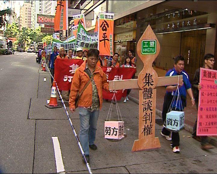 過百人遊行倡保障集體談判權