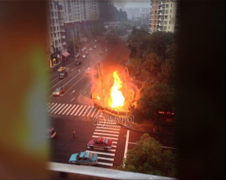 浙江溫州煤氣管道爆炸