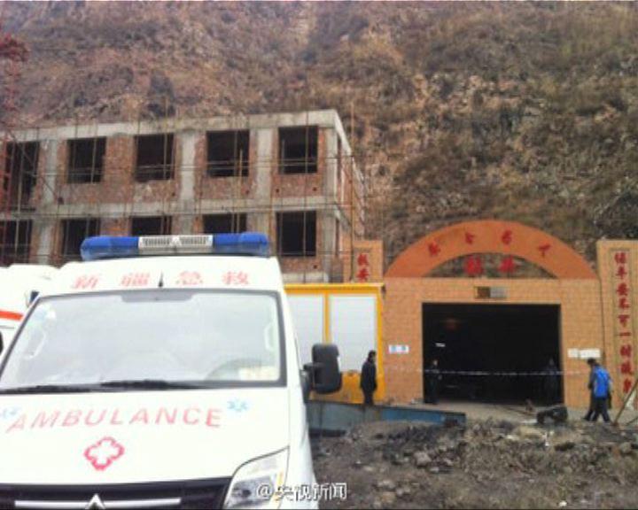 新疆煤礦氣體爆炸21死