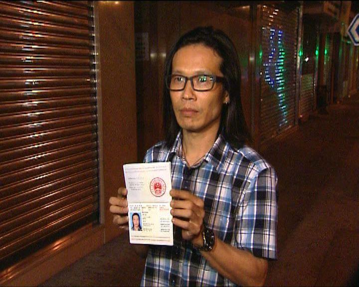 楊匡被深圳公安扣押近7小時
