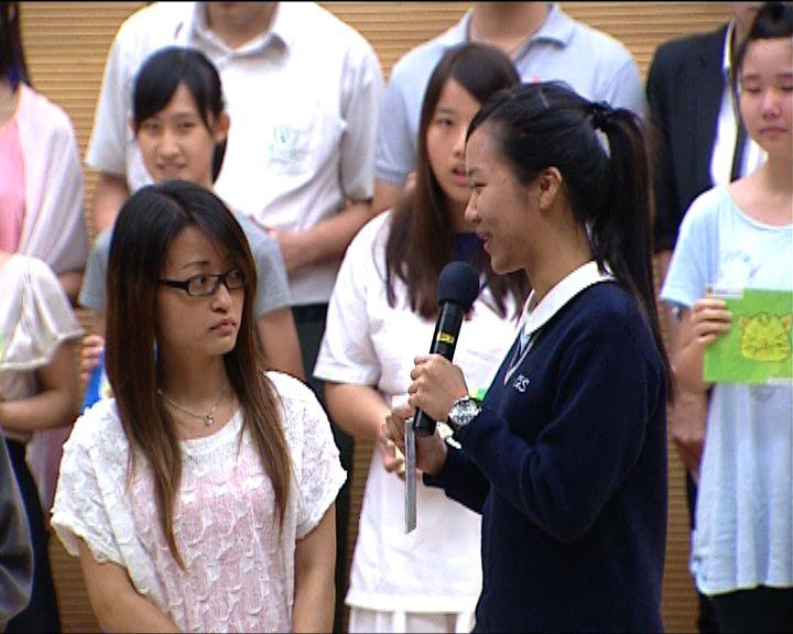 青年人分享克服困難的故事