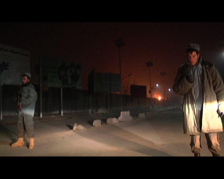 阿富汗美軍基地受襲無傷亡