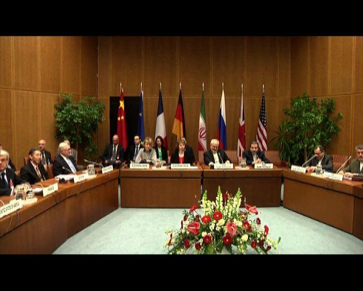 各方就伊朗核談判框架達成共識