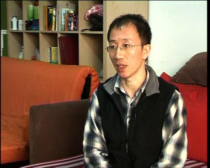 維權人士胡佳被北京公安帶走