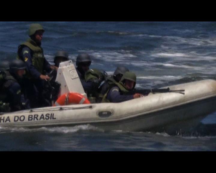 巴西海軍為世界盃舉行保安演習