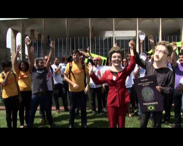 巴西有示威要求給予斯諾登庇護
