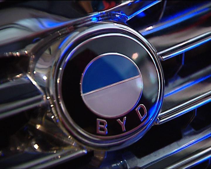 比亞迪料明年底進軍美國汽車市場