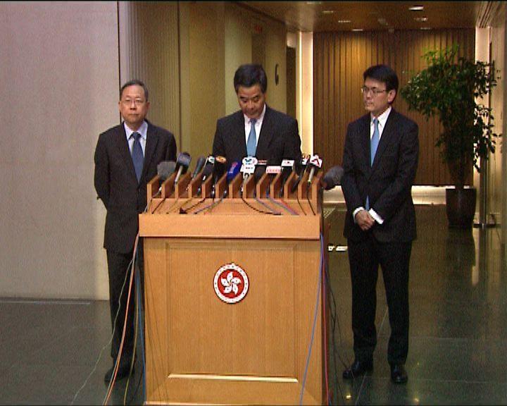 菲方拒道歉 香港落實制裁