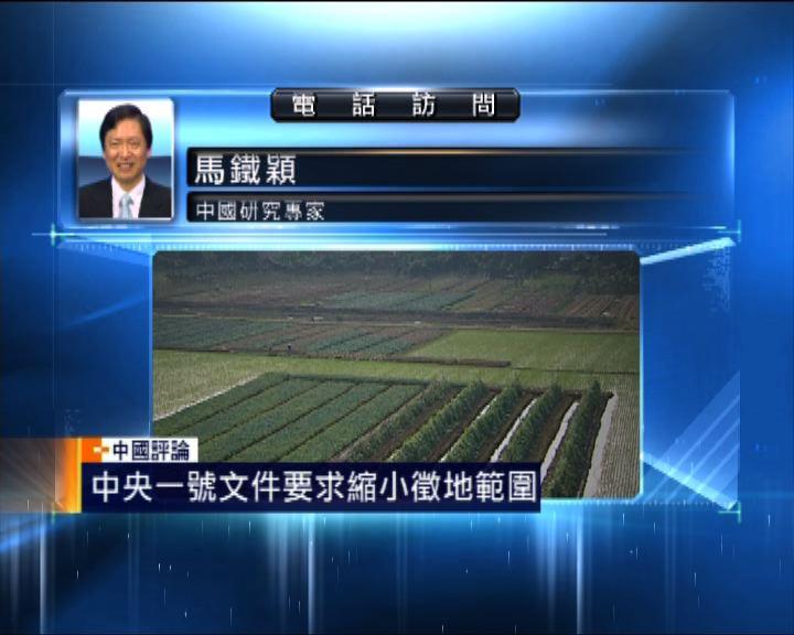 【中國評論】中央一號文件以糧食安全為重點