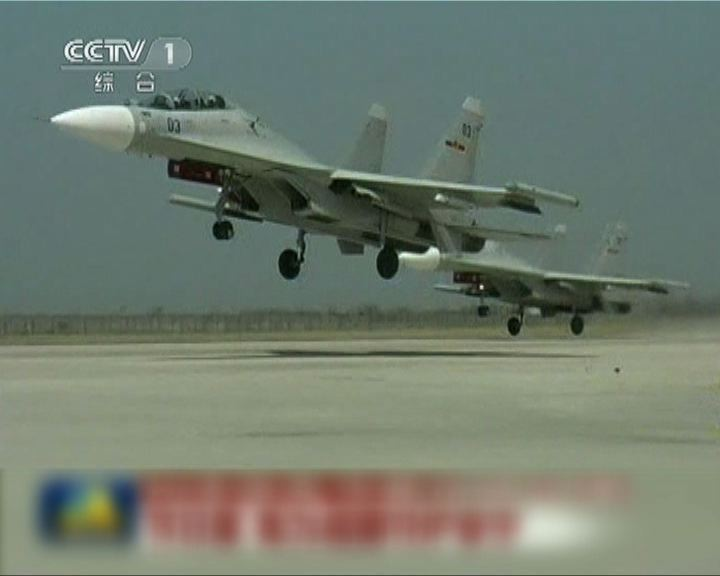 中國戰機趕走闖領空外國軍機