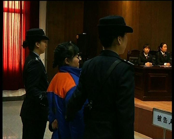 陝西婦產醫生拐賣嬰兒一審被判死緩