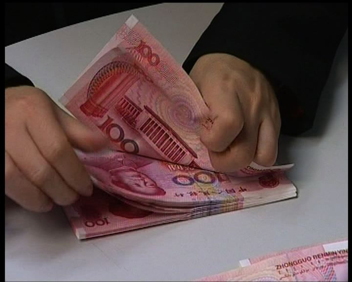 報道:四大行上月新增貸款1800億