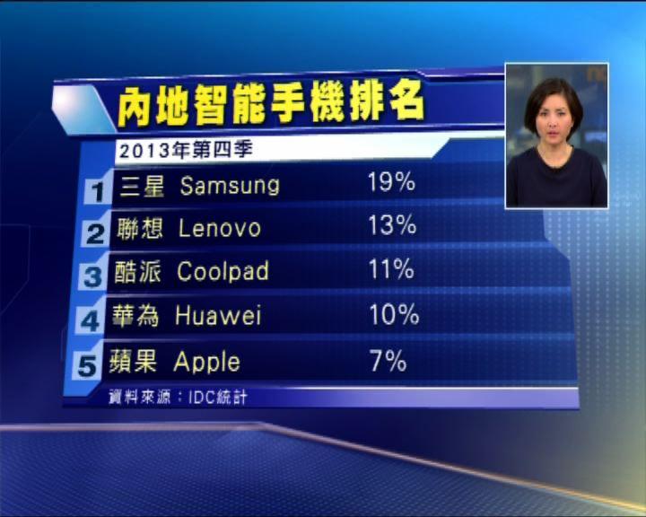 蘋果手機內地市佔升1個百分點