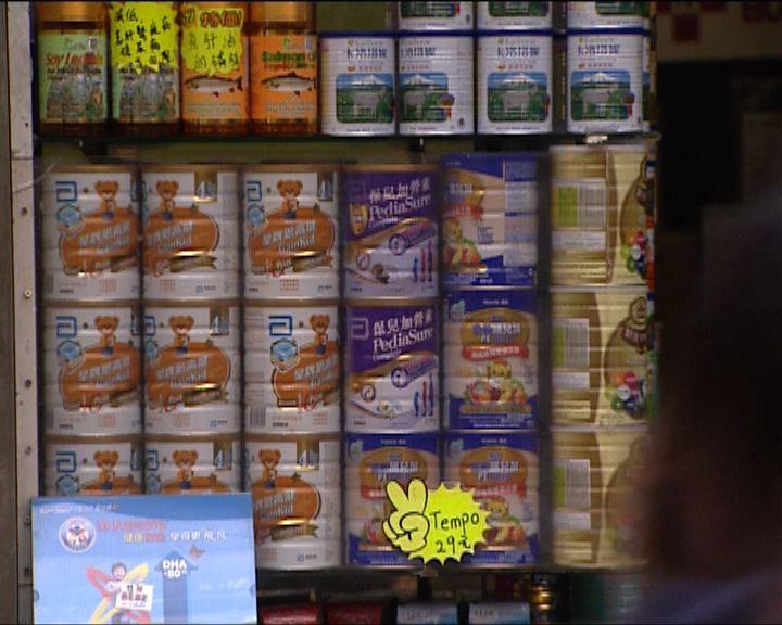 消委會去年接獲嬰幼兒奶粉投訴增2倍