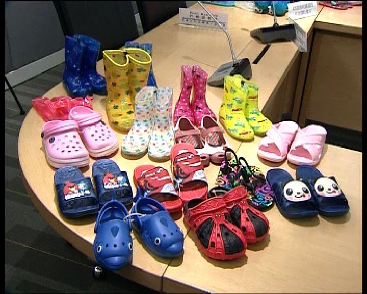 部分兒童膠鞋含塑化劑或致癌物