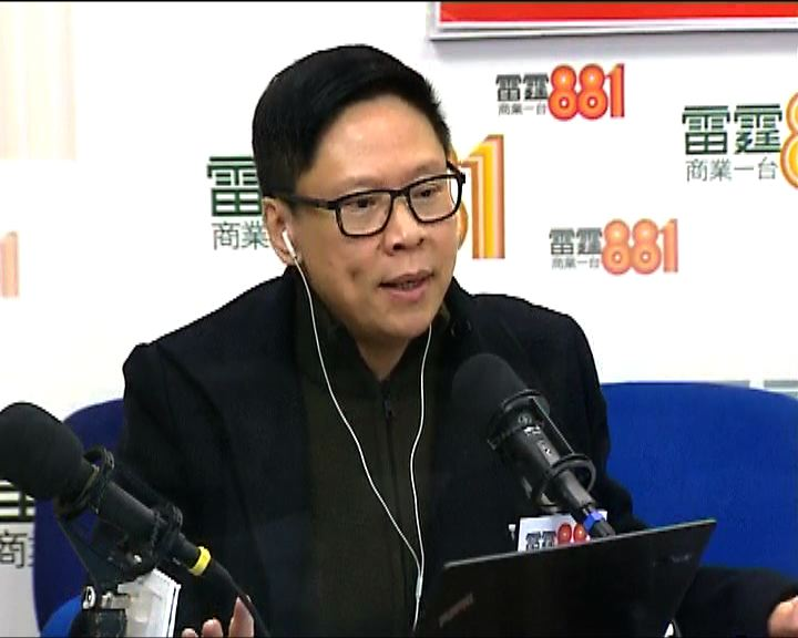 陳志雲:解僱李慧玲與續牌申請無關