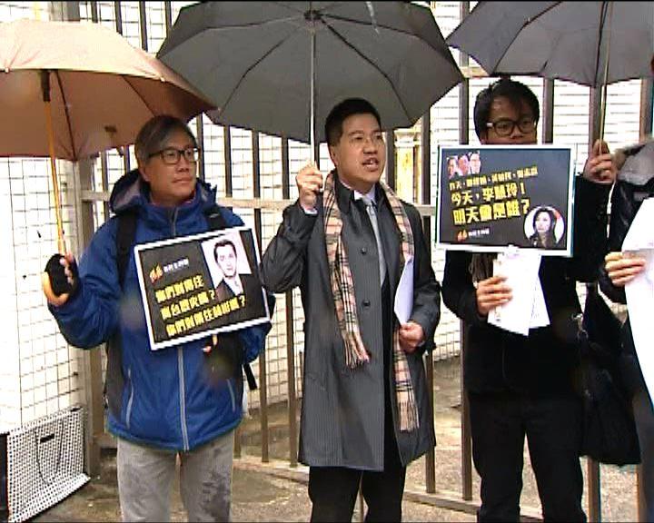 新民主同盟抗議李慧玲被解僱
