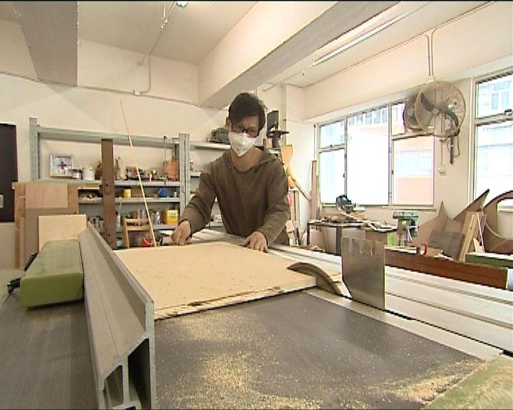 【文化多面睇】舊木材成實用家具