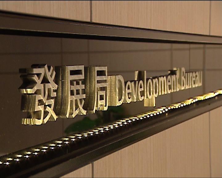 發展局擬增設4首長級職位
