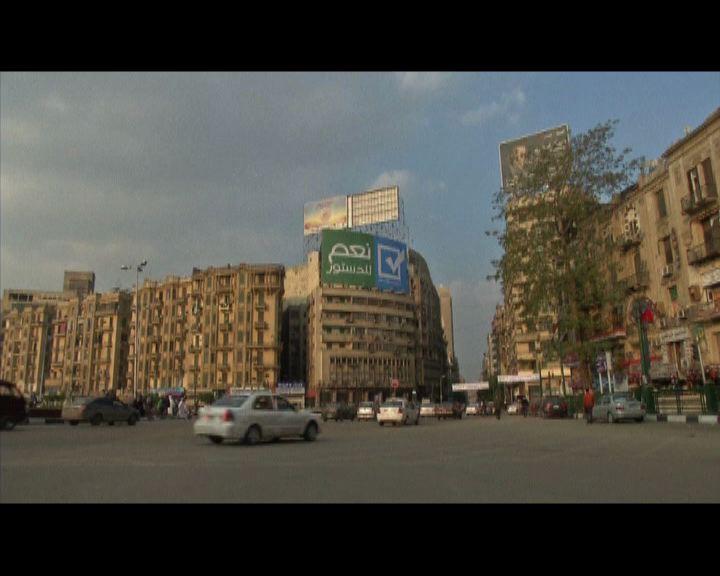埃及舉行新憲法草案公投